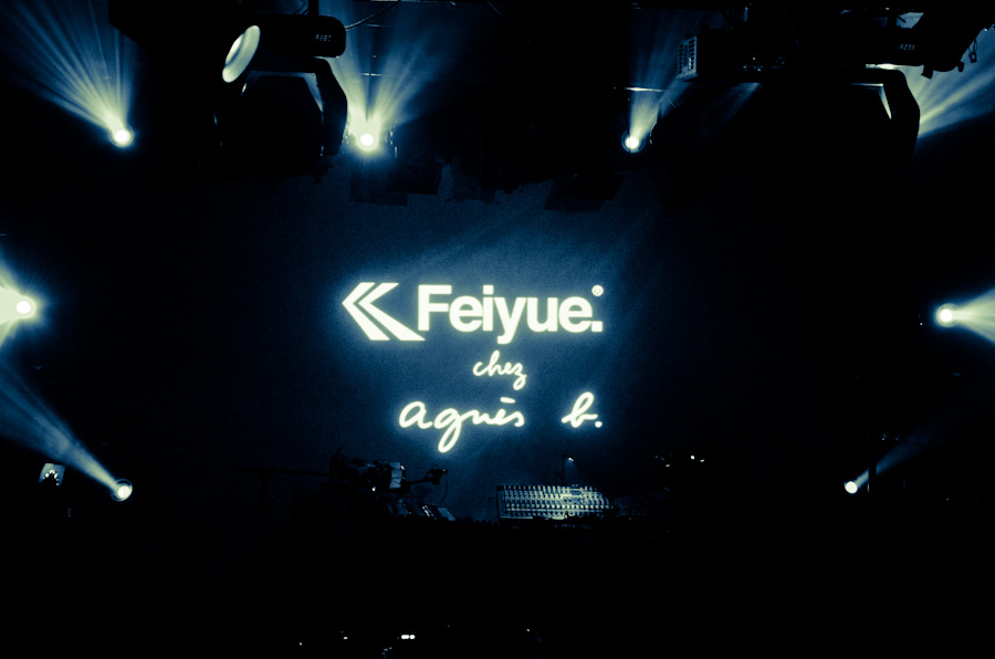 Feiyue chez agnès b., une collaboration, une compilation, unlancement